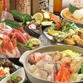 笹の露 ささのつゆのおすすめ料理3