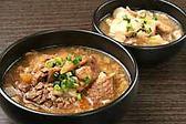 炭焼ホルモン濱蔵 戸塚店のおすすめ料理2