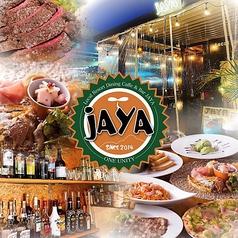 local resort dining caffe&bar JAYAの写真