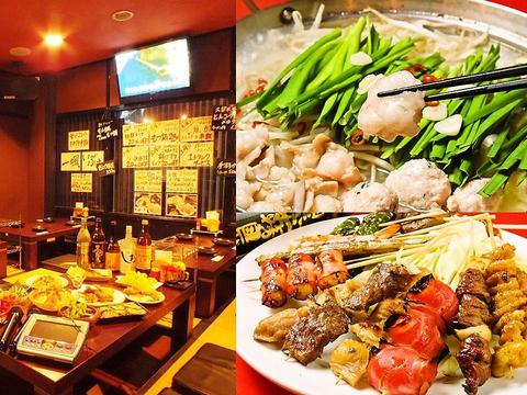 もつ鍋 宮崎県産のぷりぷり大きいもつと4種類のスープ♪もつ鍋+串焼きコース1990円