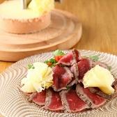 ウルトラチョップ 神楽坂のおすすめ料理2