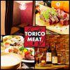 トリコミート Torico meat 心斎橋店の写真