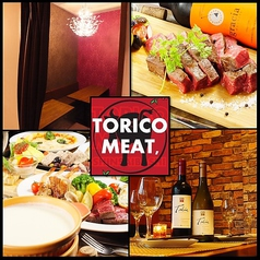 肉バル トリコミート 梅田店の写真