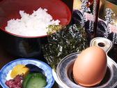 串の坊 鶴橋店のおすすめ料理3