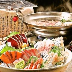 魚の旨い店 魚将のおすすめ料理1