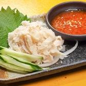 とんとん拍子 吉川のおすすめ料理2