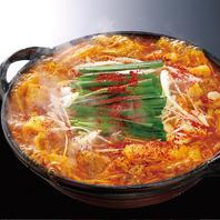 段階で選べる好みの辛さ「赤から鍋」