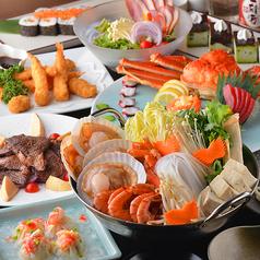 新宿 隠れ別邸 和の華 たんぽぽのおすすめ料理1