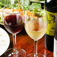 ソムリエセレクトのワインを厳選してお届け。