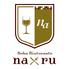 Soba Ristorante na-ru ソバ リストランテ ナールのロゴ