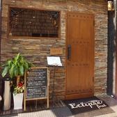 Bar&Sidreria Eclipse first エクリプス ファーストの雰囲気3