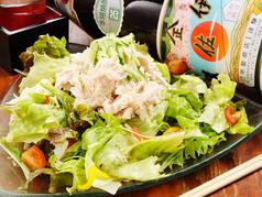 料理メニュー写真バンバンジーサラダ/シーザーサラダ