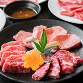 焼肉 東海苑 太田店 群馬のグルメ
