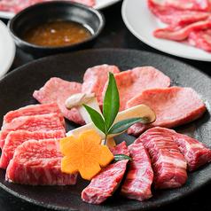 焼肉 東海苑 太田店 の写真
