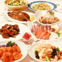 串焼&チャイニーズバル 八香閣 はっこうかくのコース写真