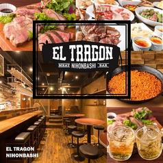 肉バル エルトラゴン 日本橋店の写真