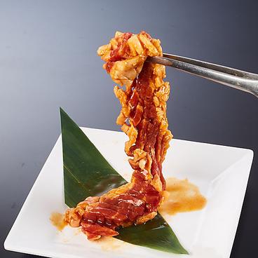 じゅうじゅうカルビ 沢良宜駅前店のおすすめ料理1