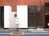 一慶 東京築地店の雰囲気3
