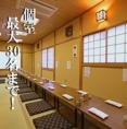 【3F】最大30名様までの宴会可能!(4名様席8卓)
