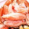 北海食市場 可祝川口店のおすすめポイント2