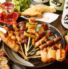 昭和ロマン 西蒲田横丁のおすすめ料理1