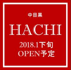 中目黒HACHIの写真