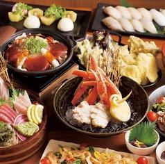 魚鮮水産 三代目網元 富山総曲輪店のコース写真