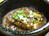 餃子の隠れ家 白石店のおすすめ料理2