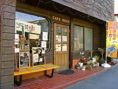 CAFE DOCK