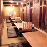 アッポーの新時代 栄錦三丁目大津通り店の雰囲気2