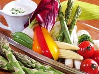 自家栽培の新鮮野菜!