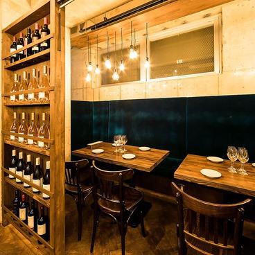 ネオビストロ MURA ハンドメイドキッチン 中野店の雰囲気1