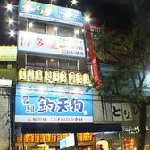 阪急三宮駅西口すぐ!