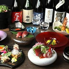 日本酒と創作懐石 恵比寿ちょこっとのコース写真