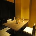 2人で使用可能完全個室席。雰囲気抜群の店内で大人のデート、記念日など特別なシーンに最適。
