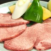 くいどん 船橋宮本店のおすすめ料理2