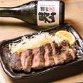 料理メニュー写真上野の牛たん塩焼