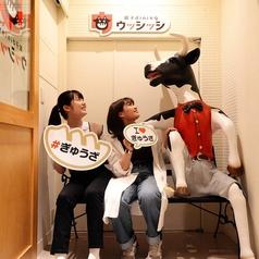 【インスタ映え】インパクト大な巨大な牛のオブジェ!思わず写真を撮りたくなってしまうこと間違いなし・・・★