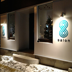 8salon cafe&cheese bar エイトサロン カフェ&チーズバル