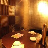 京まる 柏店の雰囲気2