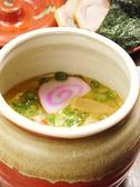煮干しラーメン麺道服部のおすすめ料理3