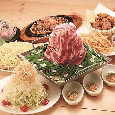 酔虎伝 石橋店のおすすめ料理1