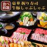 ふらり寿司 名駅本店のおすすめポイント2