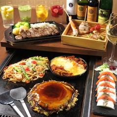 風月クラシック京都のおすすめ料理1