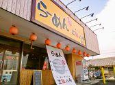 らーめん五麺八舎 大阪のグルメ