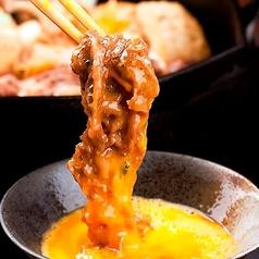 【国産牛すき焼き90分食べ放題】 国産牛バラ・豚ロース・豚バラ・鶏ももスライス