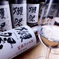 純米大吟醸 磨き2割3分 ※23%(77%)という極限まで磨いた山田錦を使い、最高の純米大吟醸に挑戦しました