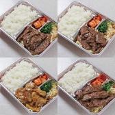お弁当専門 コーサンの詳細