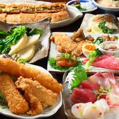 お食事処 晩酌の店 彦蔵のおすすめ料理2