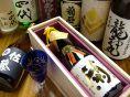 全国日本酒鑑定評論会の金賞受賞酒